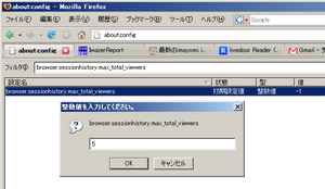 firefox_tuning.jpg