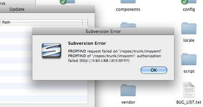 SCPlugin_svn_error.png