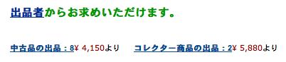 blog20120226.png