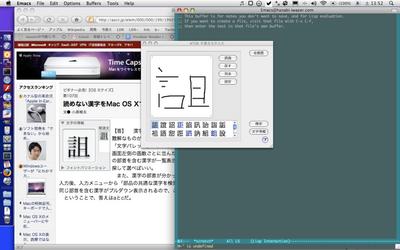 desktop081226.png