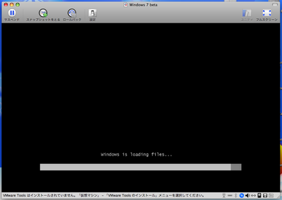 w7b_install_0.png